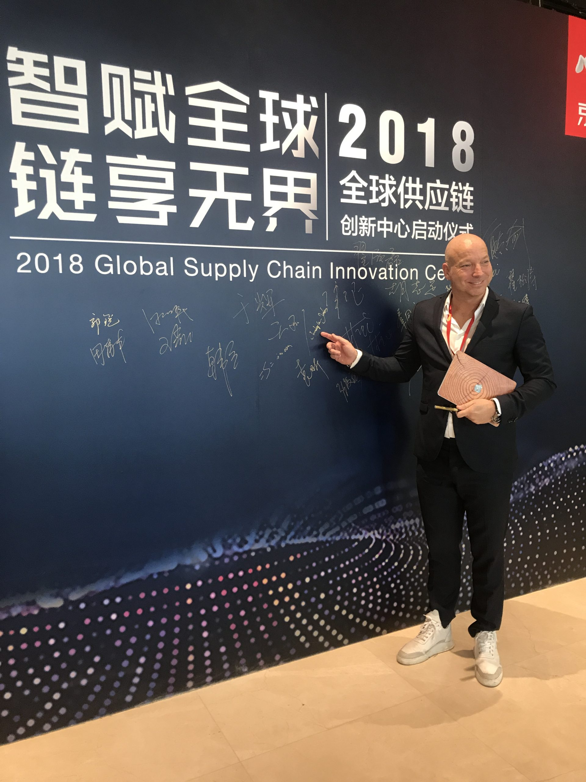 Christopher Jahns 2018 in Peking